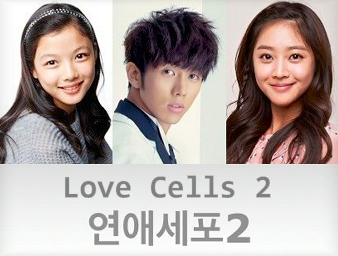 Dating Dna / Love Cell Asianwiki